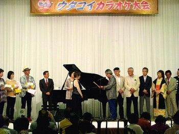 ウタコイ表彰式2.jpg