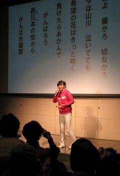 カラオケ道場2.jpg