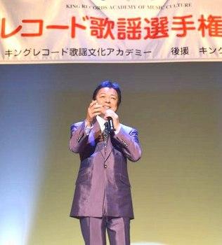 キングレコード歌謡選手権北九州地区大会・藤原浩.jpg