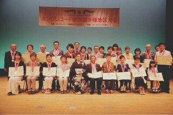 キングレコード歌謡選手権北海道地区大会2.jpg