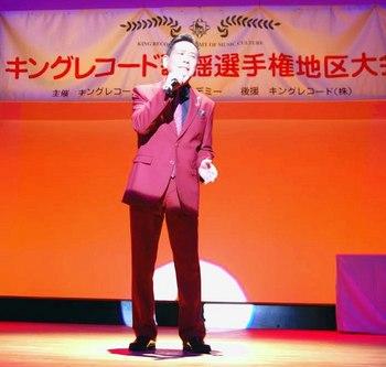 キングレコード歌謡選手権南関東地区大会・北川裕二.jpg