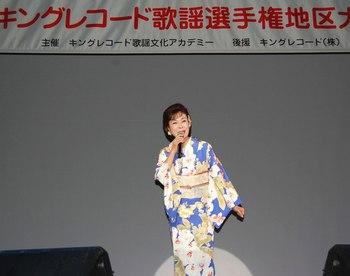 キングレコード歌謡選手権大会・岡ゆう子.jpg