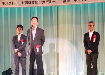 キングレコード歌謡選手権近畿地区大会・中田信也.jpg