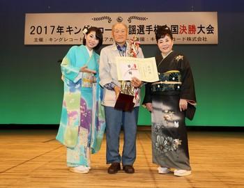 グランドチャンピオンに78歳の小笠原茂夫2.jpg