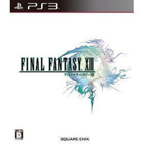 ファイナルファンタジーXIII.jpg