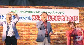 ラジオ大阪シルバーウイークスペシャル・カラオケ大会.jpg