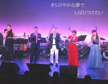 中村泰士・おおい・塩乃・浅田・エンジュ.jpg