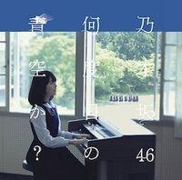 乃木坂46・何度目の青空か.jpg