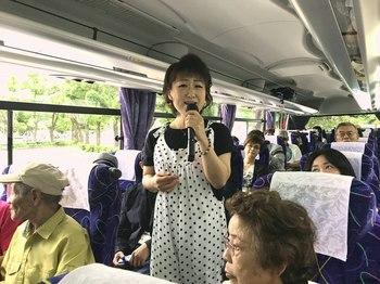 井上由美子・バスツアー3.jpg