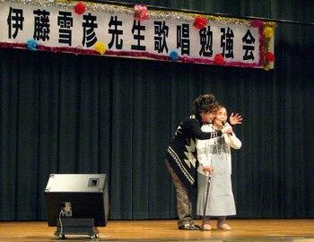 伊藤雪彦歌唱勉強会.jpg