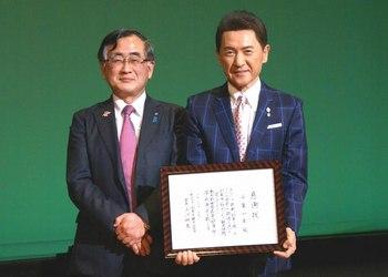 千葉一夫・三河明史国東市長と.jpg