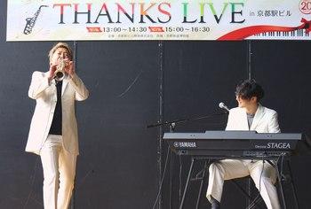 大瀬戸千嶋5.jpg