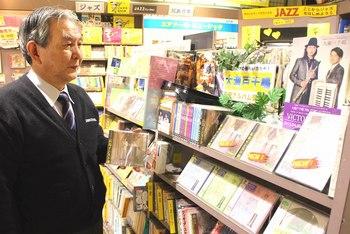 大瀬戸千嶋・音楽館清水屋1.jpg