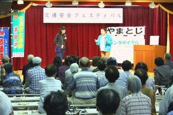 奈良交通安全フェスティバル.jpg