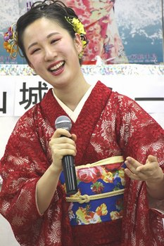 山城カミーラ美幸3.jpg