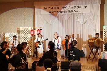 山田壽一3.jpg