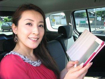 水田竜子・iPadミニ2.jpg