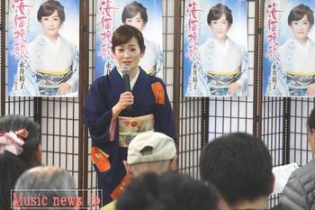 永井裕子3.jpg