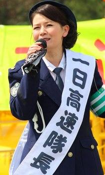 竹村こずえ・1日高速隊長6.jpg