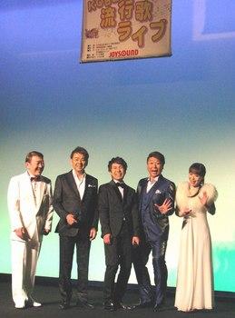 第137回KOBE流行歌ライブ.jpg