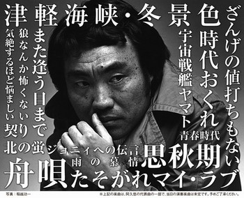 阿久悠リスペクトコンサート・写真.JPG