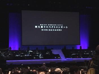 阿久悠リスペクトコンサート・東京国際フォーラム・ホールA 小.jpg