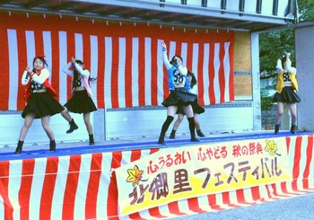 Cance・浜姫.jpg