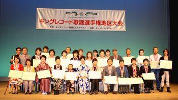 KBA・中国地区大会2015.jpg