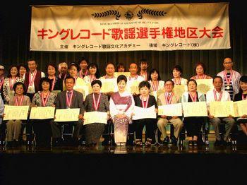 KBA・入賞者2.jpg