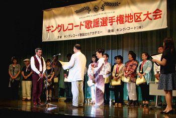 KBA・表彰式・三田理事長 A2.jpg