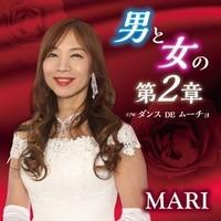 MARI 男と女の第2章.jpg