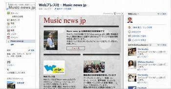 Music news jp FB画面.jpg
