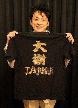 TAIKI・Tシャツ.jpg