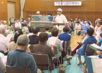 たかつ歌声教室.jpg