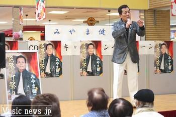 みやま健二・ディスクハウスオズ3.jpg
