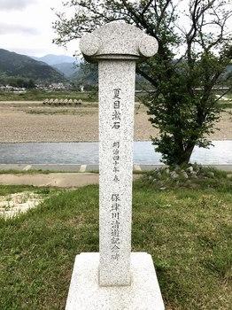 みやま健二・保津川下り.jpg