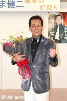 みやま健二・内藤レコード.jpg