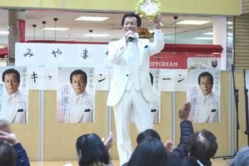 みやま健二・OZ3.jpg