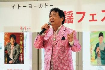 イトーヨーカドー歌謡フェスタ・松山ひろし2.jpg