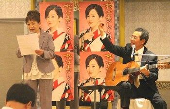 キングレコード指導者歌唱講習会3.jpg