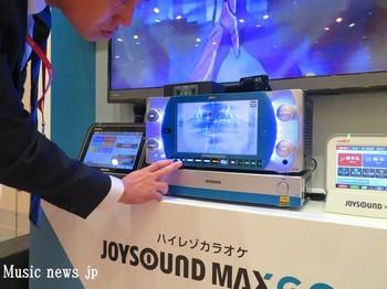 ジョイサウンドMAX GO.jpg
