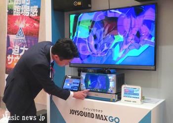 ジョイサウンドMAX GO 2.jpg
