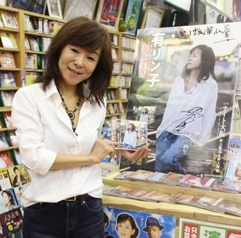 井上実香・ミヤコ瓢箪山店 2.jpg
