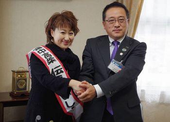 井上由美子・高梁市長表敬訪問.jpg