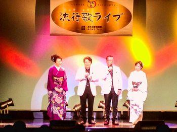 入山アキ子・大阪発流行歌ライブ4.jpg