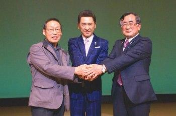 千葉一夫・三河明史国東市長、竜はじめ氏と.jpg