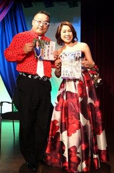 山本あき・ファンキーコバ2.jpg