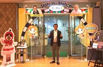 岐阜放送・みやま健二.jpg