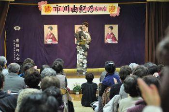 市川由紀乃・山陰キャンペーン2.jpg