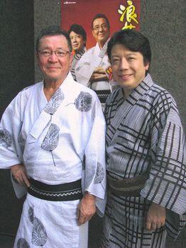 平川幸男&秋岡秀治2.jpg